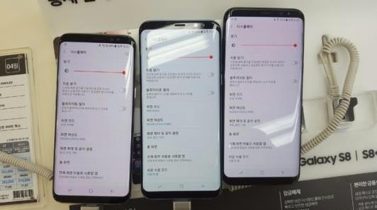 Báo Hàn: Nhiều khách hàng nhận sớm Galaxy S8 nói màn hình chuyển sang màu ám đỏ bất thường - Ảnh 1.