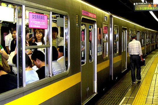 Giàu có, hiện đại là thế nhưng người Nhật vẫn có 9 cách tiết kiệm mà cả thế giới nên học tập - Ảnh 2.