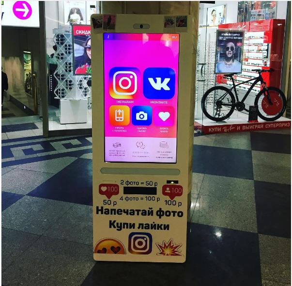 Đây là máy bán Like trên Instagram, giá rất rẻ: 100 lượt like tốn chưa tới 20 nghìn - Ảnh 2.
