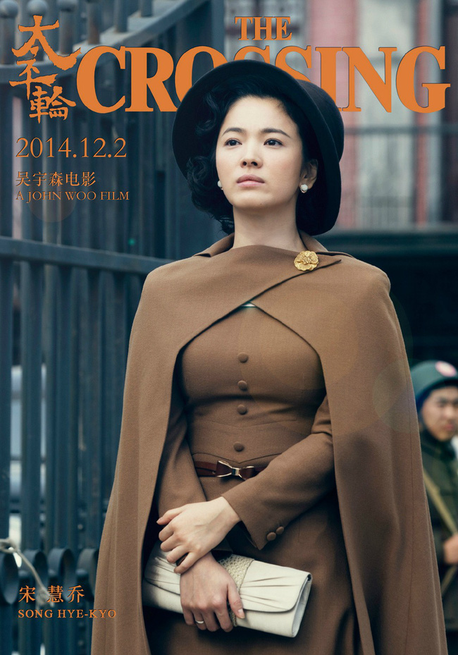 Song Joong Ki và Song Hye Kyo về chung một nhà: Khối tài sản khổng lồ đến cỡ nào? - Ảnh 2.