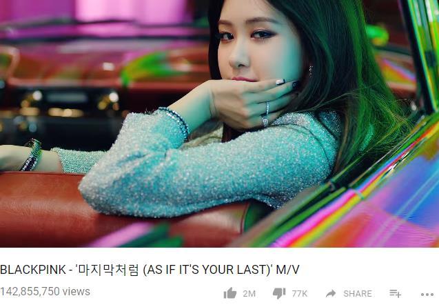 Black Pink: Girlgroup đầu tiên có MV đạt hơn 2 triệu lượt Like trên YouTube - ảnh 1