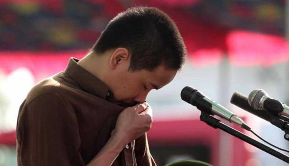 Trước đó, TAND tỉnh Bình Phước đã tuyên phạt Vũ Văn Tiến mức án tử hình - (Ảnh: NLĐ).