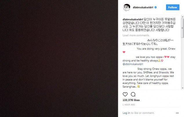 Sau cú sốc quấy rối tình dục và vụ tự tử của Jonghyun, Onew cuối cùng đã lên tiếng - Ảnh 1.