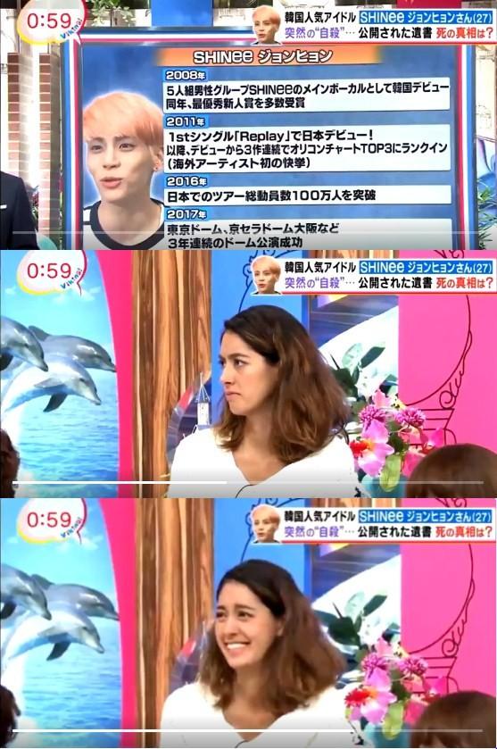 Show tạp kỹ Nhật Bản bị ném đá vì cười cợt khi nhắc đến sự ra đi của Jonghyun (SHINee) - Ảnh 1.