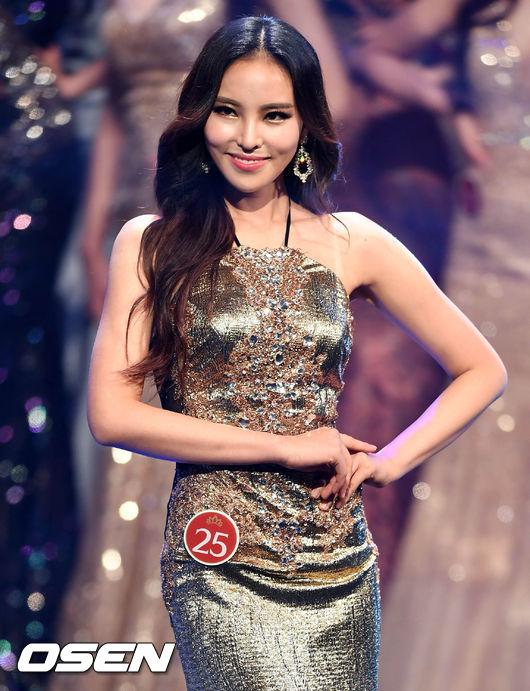 Hoa hậu Hàn Quốc 2017: Trao đến tận 7 vương miện, nhưng tất cả đều bị chê bai thậm tệ về nhan sắc - Ảnh 13.