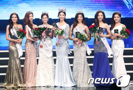 Hoa hậu Hàn Quốc 2017: Trao đến tận 7 vương miện, nhưng tất cả đều bị chê bai thậm tệ về nhan sắc - Ảnh 17.