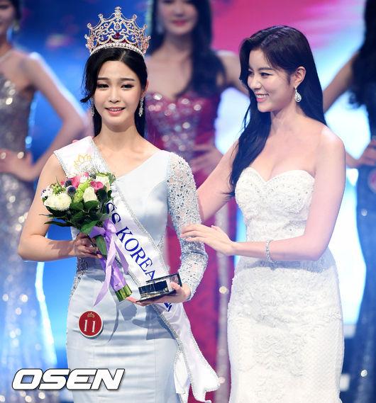 Hoa hậu Hàn Quốc 2017: Trao đến tận 7 vương miện, nhưng tất cả đều bị chê bai thậm tệ về nhan sắc - Ảnh 19.