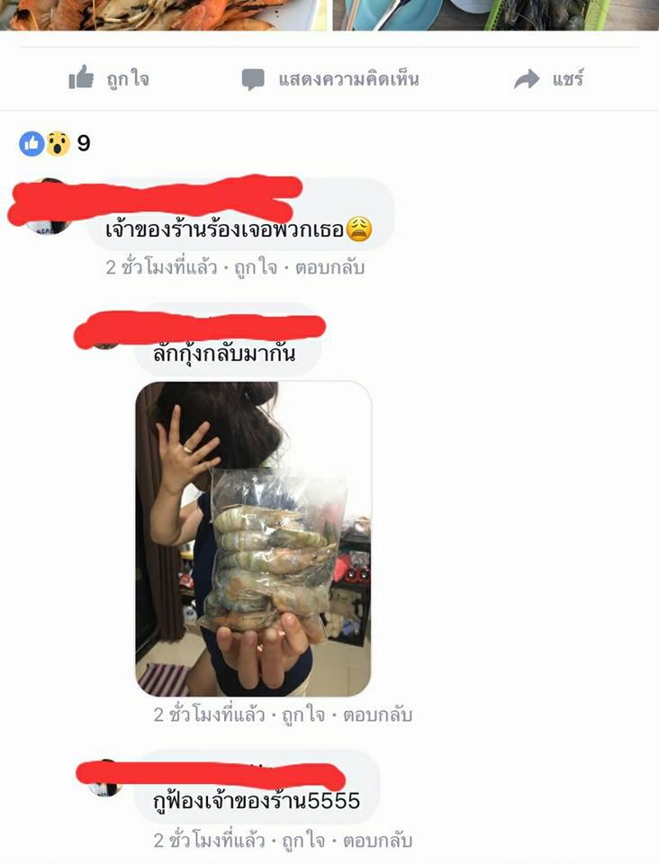 Đời sống: Đi ăn buffet, cô gái trẻ gói trộm tôm về nhà xong khoe lên Facebook mà không biết cái giá phải trả sẽ rất đắt