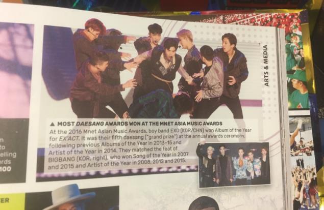 EXO chính thức ghi tên mình vào sách kỷ lục thế giới Guinness - Ảnh 1.