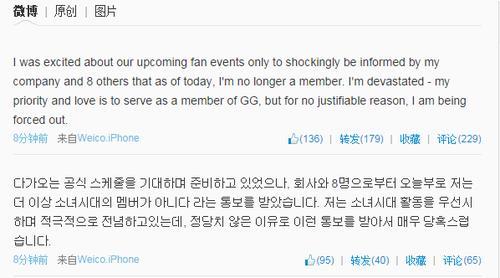 Cùng là rời đi, vì sao Jessica bị ghét bỏ còn 3 thành viên SNSD thì không? - Ảnh 3.