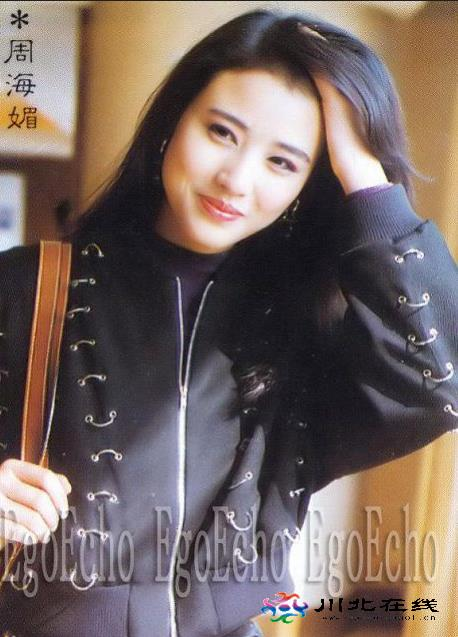Nhan sắc của những mỹ nhân TVB thập niên 90: Chẳng cần photoshop vẫn đẹp đến nao lòng - Ảnh 23.