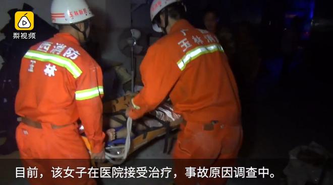 Mất liên lạc giữa đêm khuya, người phụ nữ được tìm thấy dưới đáy giếng thang máy - Ảnh 4.