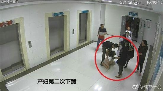 Đời sống: Vụ sản phụ nhảy lầu vì không được mổ đẻ: Lời khai trái ngược từ 2 phía và chứng cứ từ camera bệnh viện
