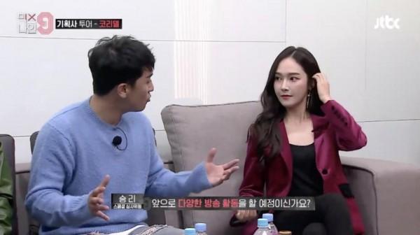 Sau 3 năm, Jessica bất ngờ xuất hiện trở lại trong show thực tế nhà YG - Ảnh 4.