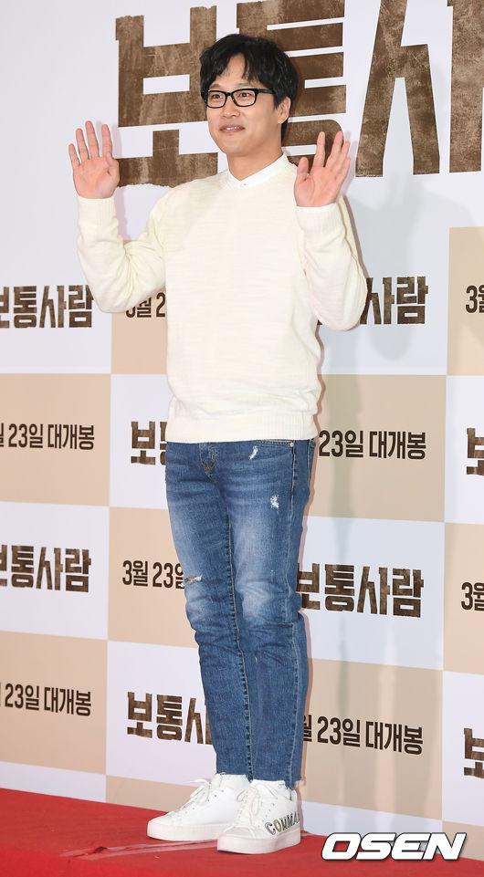 Mẹ Kim Tan cân cả dàn mỹ nhân, Kim Soo Hyun xuất hiện sau thời gian dài vắng bóng - Ảnh 14.