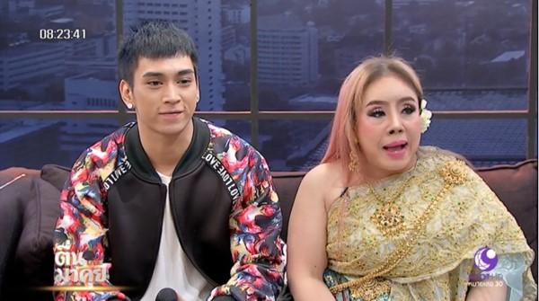 Sự thật khó tin về người chồng thứ 12 của nữ đại gia Thái Lan đổi chồng như thay áo - Ảnh 2.