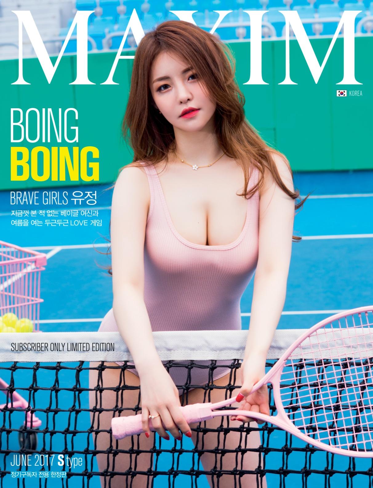 Sao Hàn: Top 8 bộ ảnh sexy nhất Kpop: Mỹ nhân