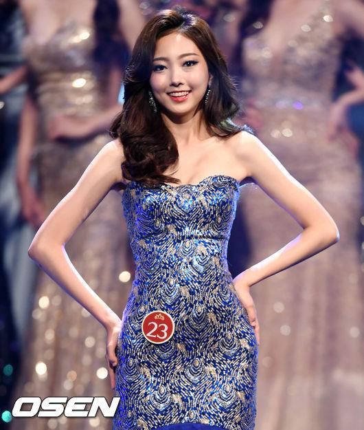 Hoa hậu Hàn Quốc 2017: Trao đến tận 7 vương miện, nhưng tất cả đều bị chê bai thậm tệ về nhan sắc - Ảnh 9.