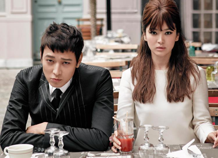 song hye kyo and jo in sung dating gong