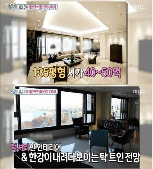 Đẳng cấp chồng tương lai và 2 tình cũ siêu sao của Song Hye Kyo: Liệu có khác xa? - Ảnh 14.