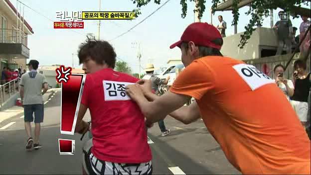 Ai đã từng biến Kim Jong Kook thành kẻ bại trận tại Running Man? - ảnh 13