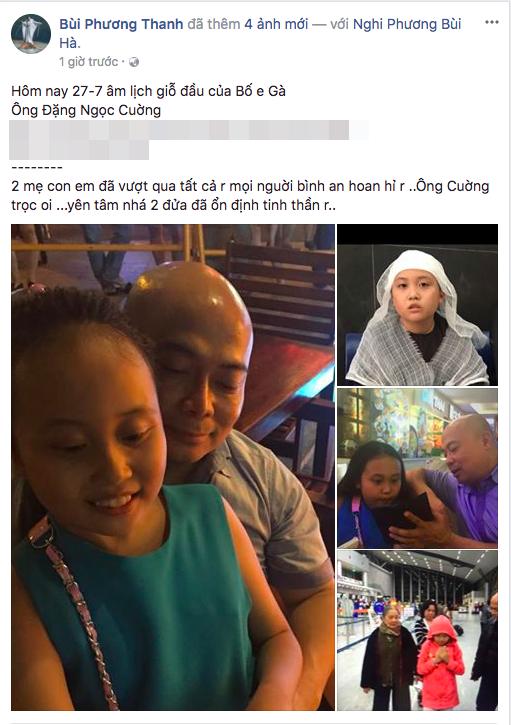 Phương Thanh bất ngờ chia sẻ ảnh bố của bé Gà sau 11 năm giấu kín, tiết lộ người này đã mất tròn 1 năm - Ảnh 1.