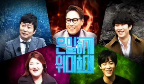 Không phải Cá tháng tư thì Idol Kpop cũng bị lừa như thường! - Ảnh 1.