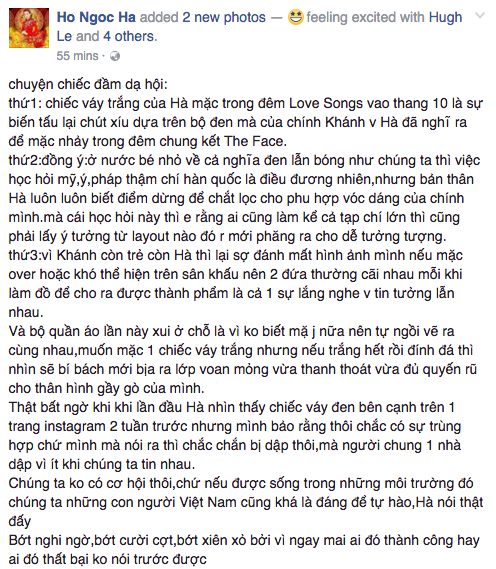 Hồ Ngọc Hà cũng lên tiếng khẳng định NTK Lý Quí Khánh bị Reem Acra ăn cắp thiết kế - Ảnh 1.