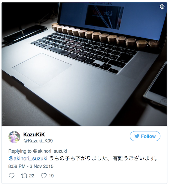 Bạn sẽ há mồm ngạc nhiên khi biết được lí do vì sao người Nhật lại đặt những đồng xu lên laptop như thế này - Ảnh 3.