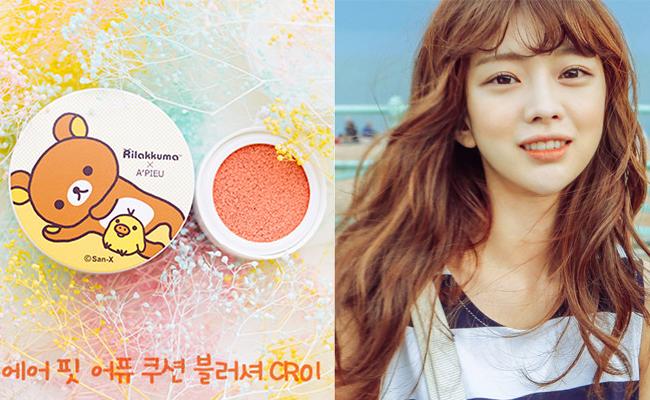 Có giá không quá 350.000 VND, những hộp phấn má nước này sẽ giúp bạn xinh y như gái Hàn - Ảnh 2.