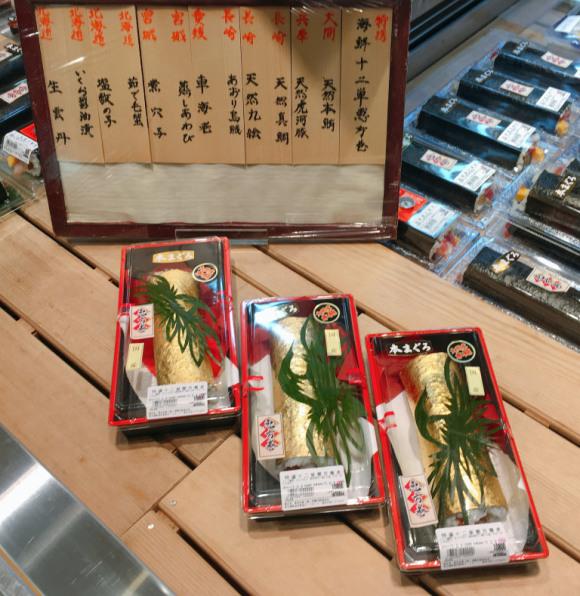 Sushi dát vàng sang mồm dành riêng cho hội thừa tiền - Ảnh 4.