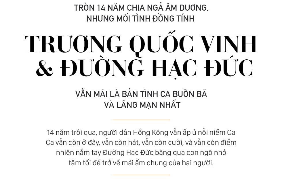Tròn 14 năm chia ngả âm dương, nhưng mối tình đồng tính Trương Quốc Vinh - Đường Hạc Đức vẫn mãi là bản tình ca buồn bã và lãng mạn nhất - Ảnh 1.