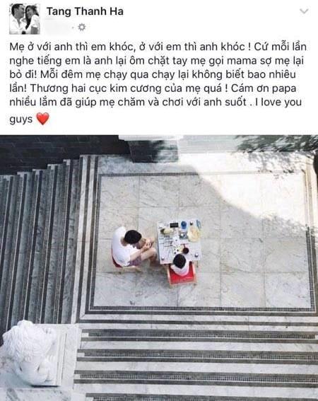 Tăng Thanh Hà bất ngờ chia sẻ đã sinh em bé thứ hai - Ảnh 1.