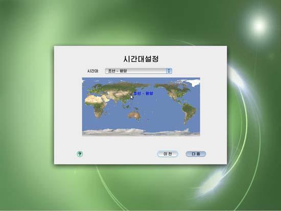 Đây là cách bạn dùng một chiếc máy tính ở Triều Tiên - Ảnh 3.