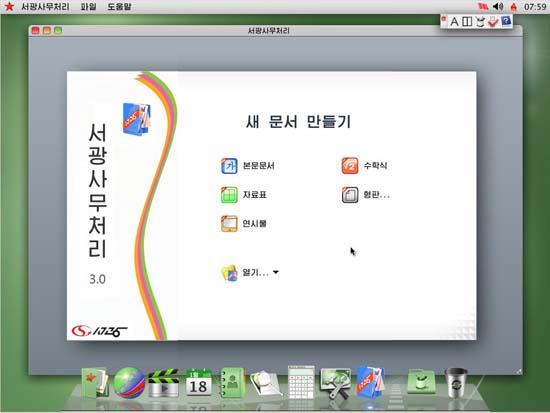 Đây là cách bạn dùng một chiếc máy tính ở Triều Tiên - Ảnh 9.