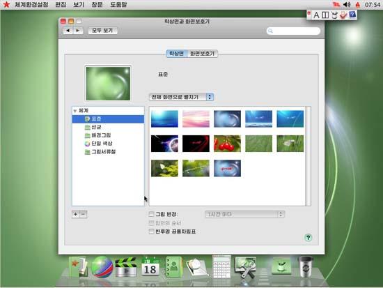 Đây là cách bạn dùng một chiếc máy tính ở Triều Tiên - Ảnh 17.