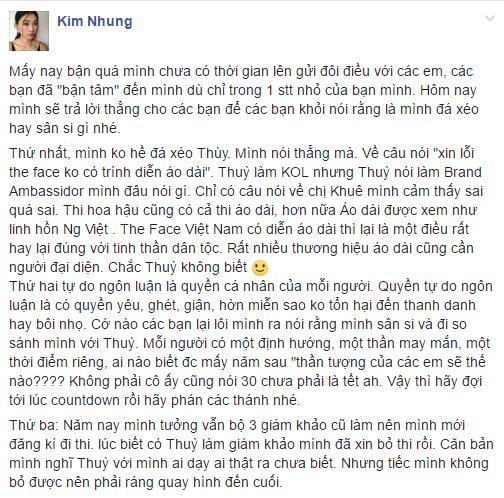 Kim Nhung: Lúc biết Hoàng Thùy làm HLV The Face, tôi đã xin bỏ thi - Ảnh 5.