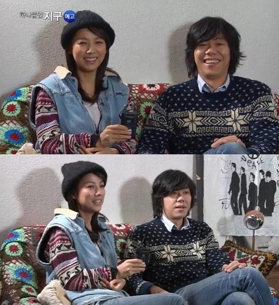 Hơn 5.000 fan đăng kí thăm nhà vợ chồng Lee Hyori trong show thực tế mới - Ảnh 2.