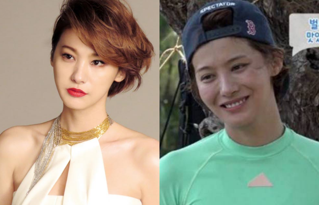 Công bố 39 sao nữ chính thức trở thành nạn nhân của show thực tế dìm hàng tàn nhẫn nhất xứ Hàn - ảnh 32