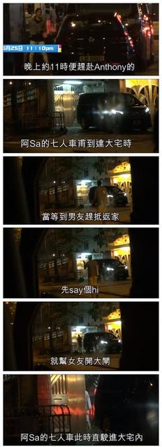 Thái Trác Nghiên (TWINS) lộ ảnh hẹn hò, qua đêm với con trai tỷ phú mạt chược Hồng Kông - Ảnh 3.