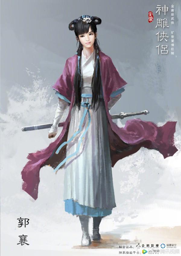 Tân Thần Điêu Đại Hiệp gây hoang mang khi úp mở chuyện Tiểu Long Nữ con lai? - Ảnh 6.