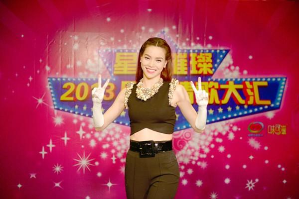Trước khi khiến fan nở mày nở mặt với vai trò giám khảo tại Next Top châu Á, Hồ Ngọc Hà từng có những lần xuất hiện cực ấn tượng tại quốc tế  - Ảnh 3.