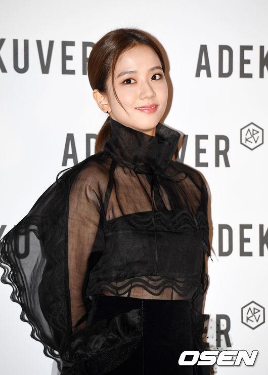 Sự kiện quy tụ dàn mỹ nhân siêu hot: Jisoo (Black Pink) đẹp đỉnh cao trong áo xuyên thấu, Sunmi đầy thần thái - ảnh 4