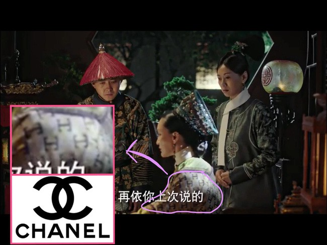 Mấy ai được như Như Ý - Châu Tấn, nắm nhanh xu hướng nhất hậu cung khi chọn sấn y họa tiết khá giống Chanel - ảnh 4