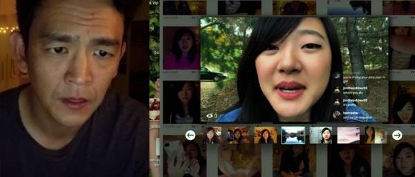 Cô Gái Mất Tích phiên bản châu Á và nỗ lực tìm kiếm của người cha trong Searching - ảnh 5