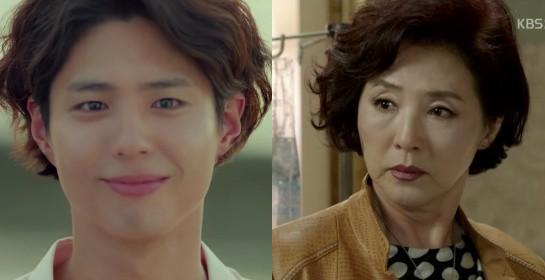 Phim tung teaser đẹp lung linh, nhưng mái tóc bổ luống xù mì của Park Bo Gum mới là thứ được chú ý nhất - ảnh 7