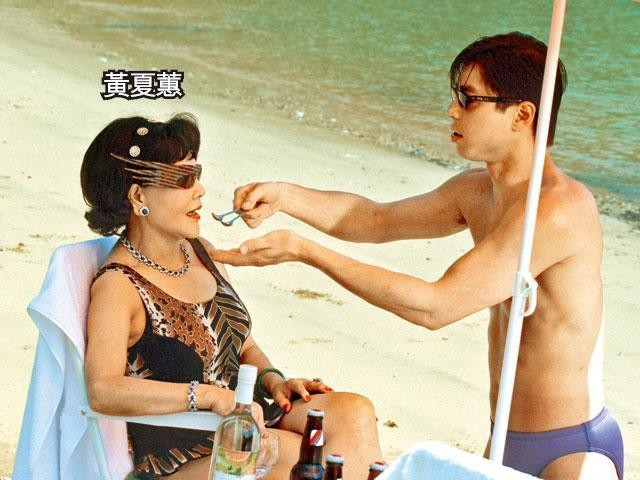 Thảm họa thẩm mỹ Hong Kong: Cả đời được đại gia bao nuôi, U90 sống nghèo khó, ăn vỉa hè - Ảnh 12.