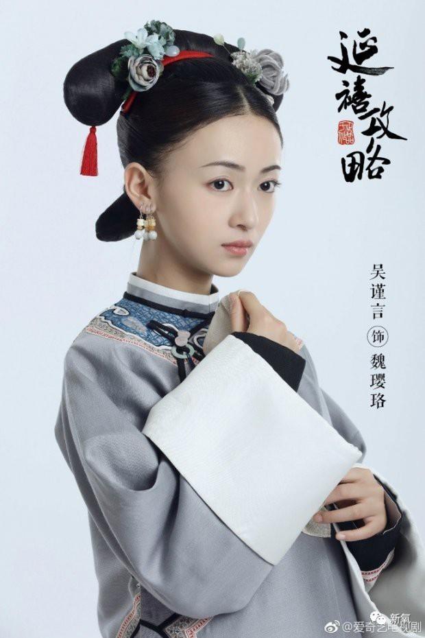 Hoa Đỉnh 2018: Ngô Cẩn Ngôn giật giải Nữ diễn viên truyền hình xuất sắc mảng cổ trang - ảnh 3