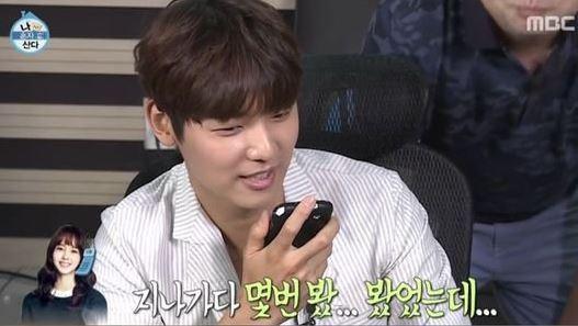 Cặp sao nhí đình đám Kim Yoo Jung và Kim So Hyun: Ai được các mỹ nam nhắc đến nhiều hơn? - Ảnh 11.