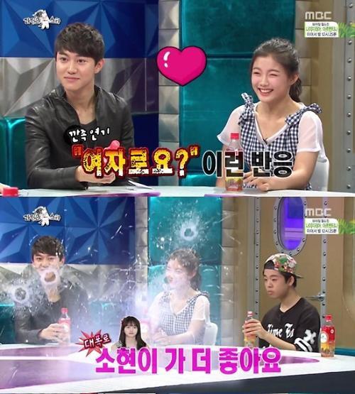 Cặp sao nhí đình đám Kim Yoo Jung và Kim So Hyun: Ai được các mỹ nam nhắc đến nhiều hơn? - Ảnh 12.